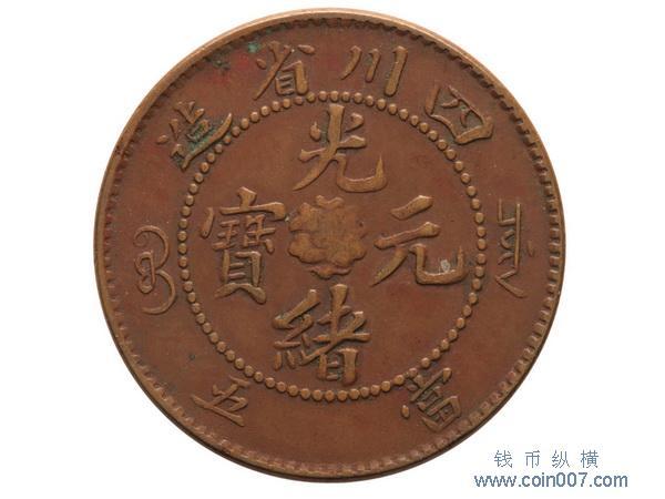 com),传真至冠军拍卖上海办事处,fax:021-62993235*12或021-62762658*