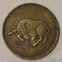 钱币纵横 - 专业民间收藏品交流平台